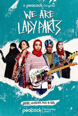 爆笑女子乐队的海报