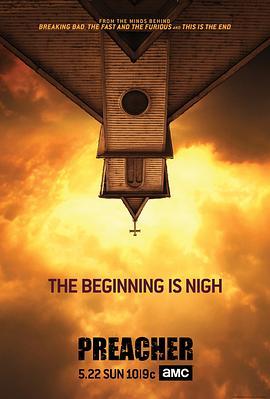 传教士 第一季的海报