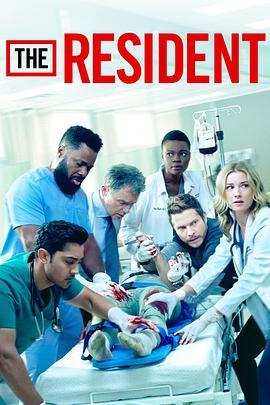 《驻院医生 第三季》全集/The Resident Season 3在线观看