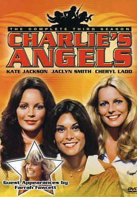 查理的天使 第三季的海报