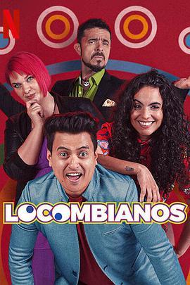 哥伦比亚笑四人的海报