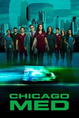 芝加哥急救 第五季的海报
