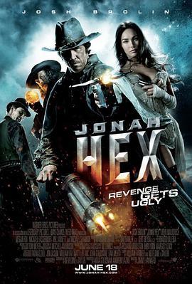 西部英雄约拿·哈克斯的海报