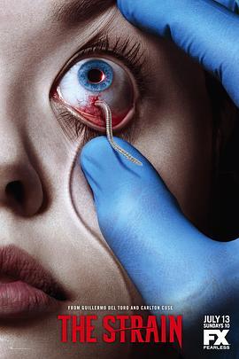 血族 第一季的海报