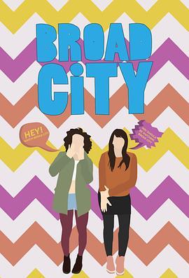 大城小妞 第五季的海报