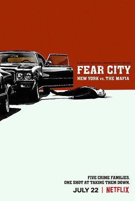 恐惧之城:纽约VS黑手党的海报