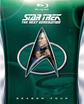 星际旅行:下一代 第四季的海报