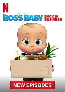 宝贝老板:重围商界 第四季的海报