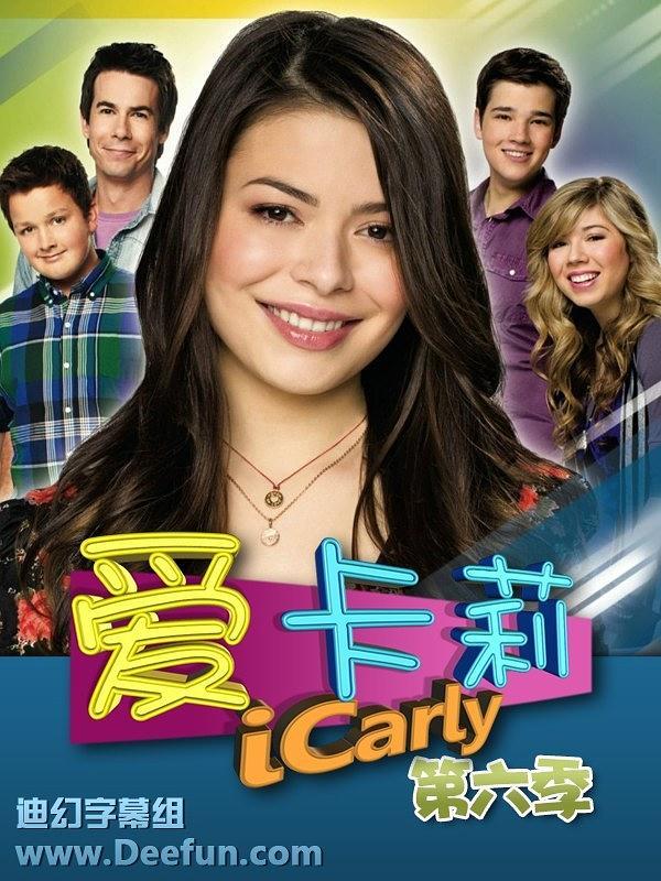 网络小主播 第六季的海报