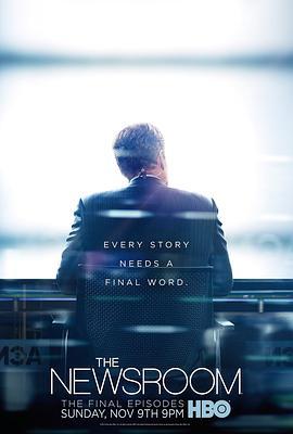新闻编辑室 第三季的海报