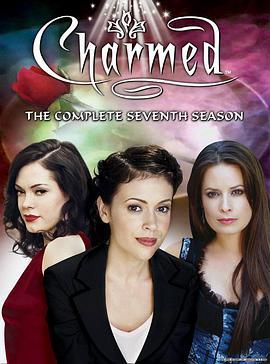 圣女魔咒 第七季的海报