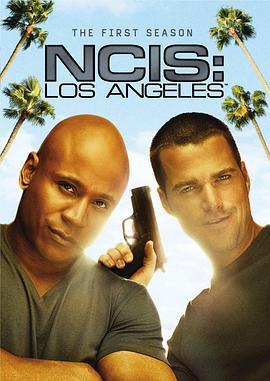 海军罪案调查处:洛杉矶 第一季的海报