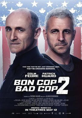 好警察坏警察2的海报