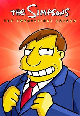 辛普森一家 第二十一季的海报