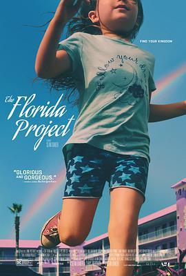 佛罗里达乐园的海报
