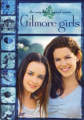 吉尔莫女孩 第二季的海报