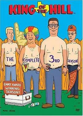 乡巴佬希尔一家的幸福生活 第三季的海报