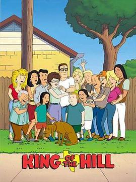 乡巴佬希尔一家的幸福生活 第七季的海报