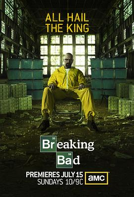 绝命毒师 第五季的海报