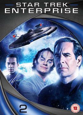 星际旅行:进取号 第二季的海报