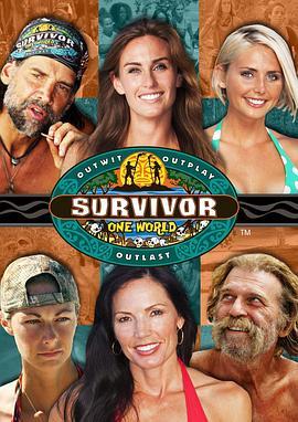 幸存者:同一个世界 第二十四季