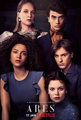 《校园恶魔 第一季》全集/Ares Season 1在线观看