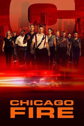 芝加哥烈焰 第八季的海报
