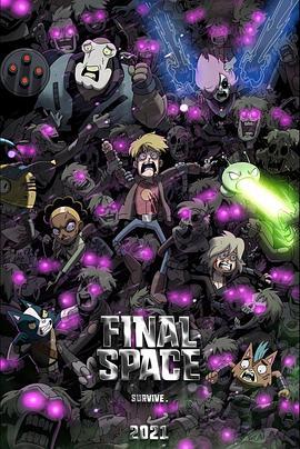 太空终界 第三季的海报