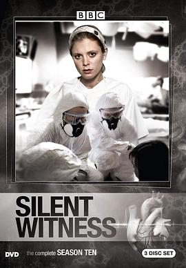《无声的证言 第十季》全集/Silent Witness Season 10在线观看