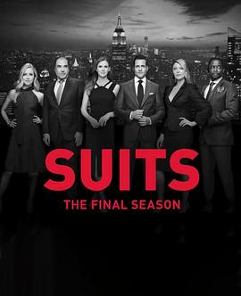 金装律师 第九季的海报