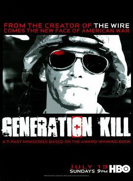 杀戮一代的海报