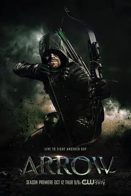 绿箭侠 第六季的海报