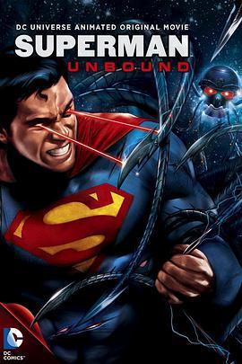 超人:解放的海报
