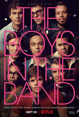 乐队男孩的海报