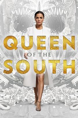 南方女王 第二季的海报