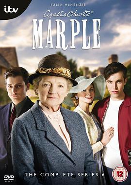 马普尔小姐探案 第六季的海报