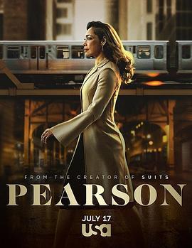 皮尔森的海报