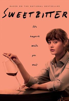 苦甜曼哈顿 第一季的海报