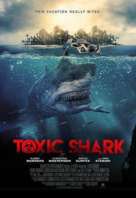 毒鲨的海报