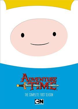 探险活宝 第一季的海报