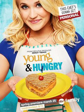 浪女大厨 第二季的海报
