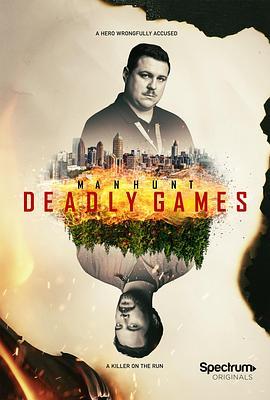 追缉:死亡游戏 第二季的海报