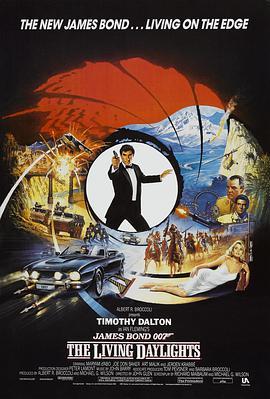 007之黎明生机的海报