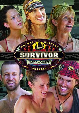 幸存者:血浓于水 第二十七季的海报
