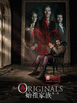 初代吸血鬼 第一季的海报