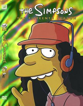 辛普森一家 第十五季的海报
