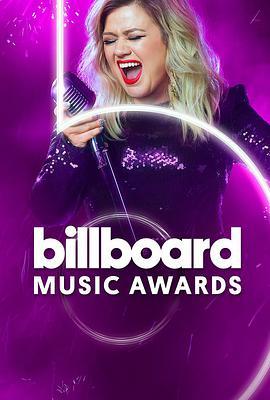 2020年美国公告牌音乐大奖颁奖典礼的海报