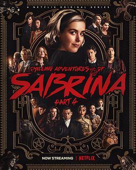 萨布丽娜的惊心冒险 第四季的海报