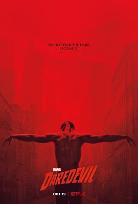 超胆侠 第三季的海报