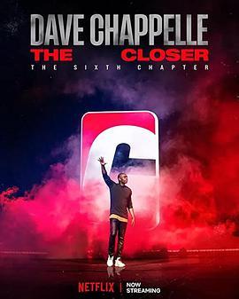 戴夫·查佩尔:胜利最终章的海报
